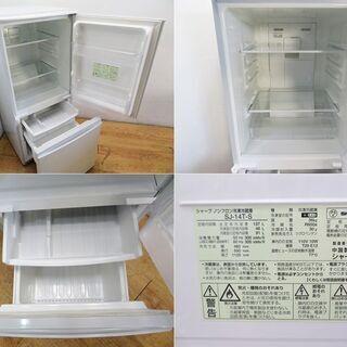 【京都市内方面配達無料】SHARP 便利な付け替えドア 137L 冷蔵庫 KL13 - 久世郡