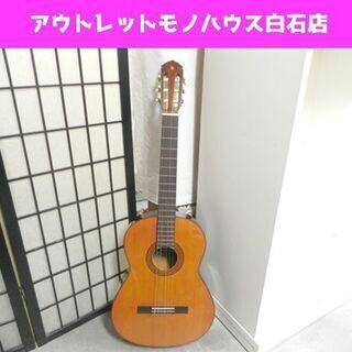 ヤマハ クラシックギター G-90A ガットギター YAM…