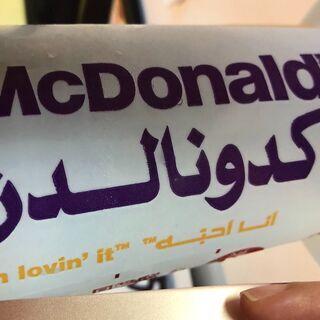 【オンライン&対面】アラビア語・文字や会話を教えます!
