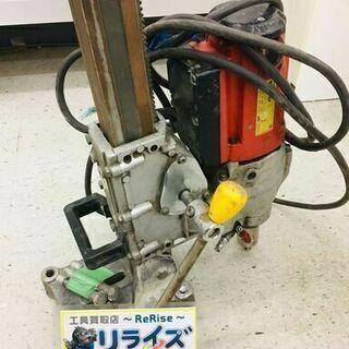 コンセック SPZ-10Vコアドリル【リライズ野田愛宕店】…
