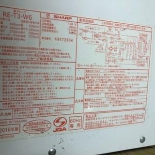 電子レンジ - 京都市