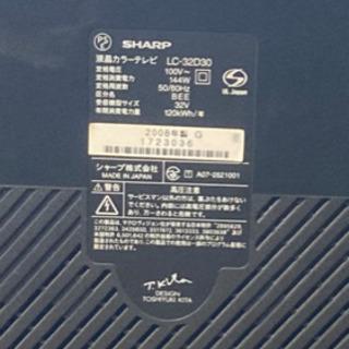 液晶テレビ AQUOS 32インチ