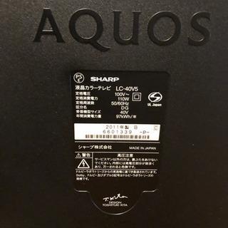 SHARP   LED AQUOS     2011年製 - 向日市