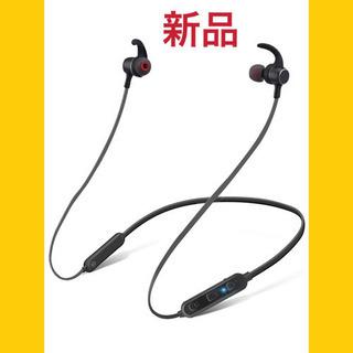 【新品】Bluetooth イヤホン ワイヤレス 10時間…