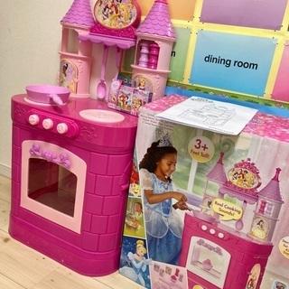 princess magical kitchen