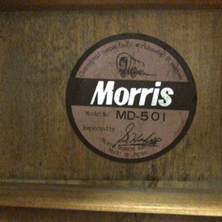 値下げ★中古★アコースティックギター Morris MD-501 ジャンク品 - 売ります・あげます