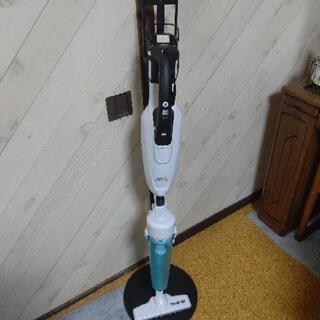 ハンディ掃除機用スタンド − 京都府