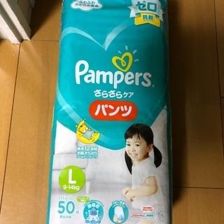 【ネット決済】パンパース パンツタイプ L