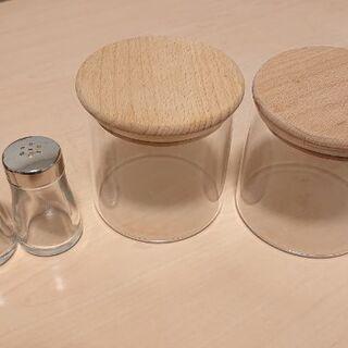 ニトリ 木蓋ガラスキャニスター エクラン食塩入れ