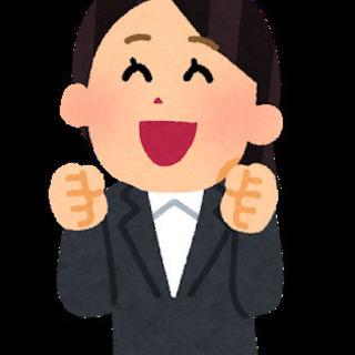 【管理番号0022】大手タクシー会社の総務スタッフ募集!!①