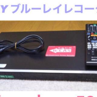 SONY ブルーレイレコーダー 500GB