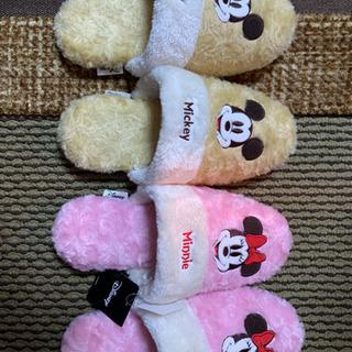 もこもこミッキー&ミニー、スリッパ  新品 お値下げしました!