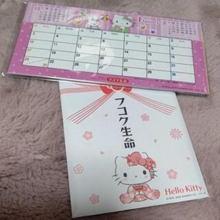 Kittyちゃん卓上カレンダー