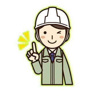 ≪業績好調、長期安定◎≫月収24万円可!生産管理&フォークリフト...
