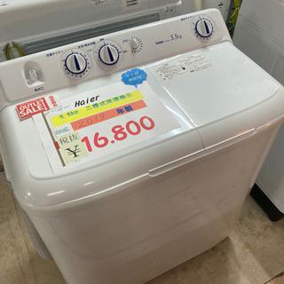 ⭐︎Haier 二槽式洗濯機⑤ 2019年製 ⭐︎