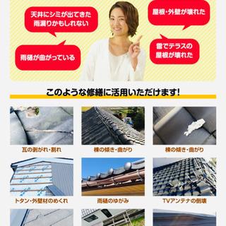 【完全成功報酬】給付金・平均額175万!!火災保険は台風・雨・雪...