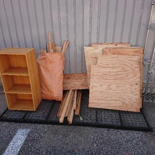 🌻無料🌻 垂木等、木っ端 DIYに!食器類も無料で差し上げます。