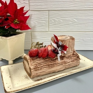 【空席あり】クリスマスケーキ「ブッシュドノエルレッスン」