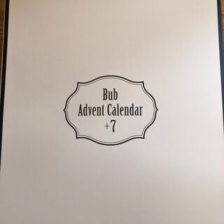 花王バブ アドベントカレンダー アドベントバブ