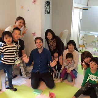 JO外語学院ホームスクール 西尾福地教室