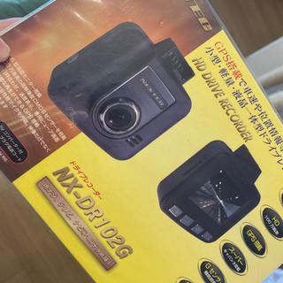 【ネット決済】ドライブレコーダー(新品)※値段交渉受付ます