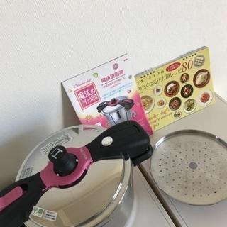 ★圧力鍋Wonder chef 1,000円★の画像