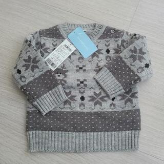 セーターとズボンセット