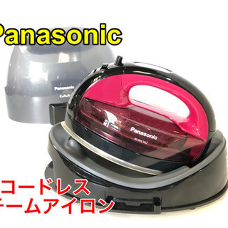 Panasonic コードレススチームアイロン【C8-12…