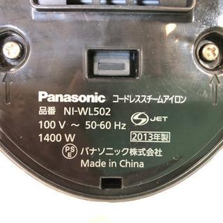 ⑧Panasonic コードレススチームアイロン【C8-1218】③ - 家電