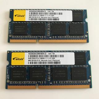 ノートパソコン用メモリ 8GB