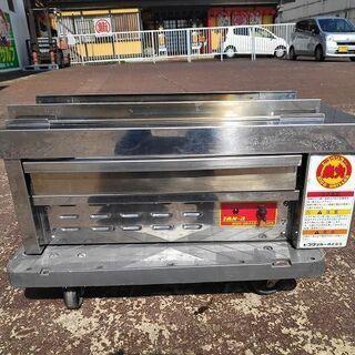 ヒゴグリラー TAN-3 電気式焼物器『良品中古』単相200V ...