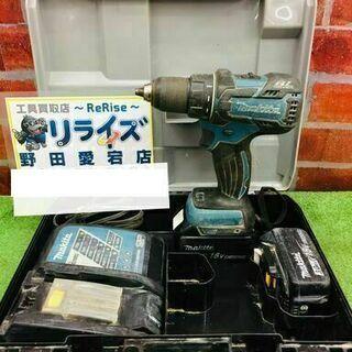 マキタ makita DF484D 充電式ドリルドライバ…