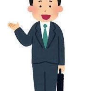 『急募☆ノースキルでOK!!楽天ペイの営業の仕事』の画像