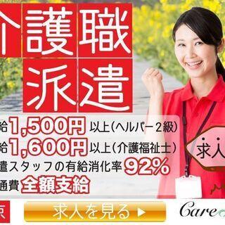 【夜勤専従】有料老人ホームでの介護スタッフ募集!環境◎ (502...