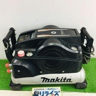 マキタ AC460XL 常高圧コンプレッサー【リライズ野田…