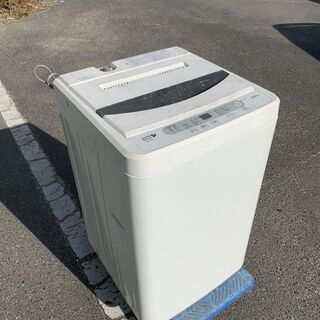 (A2397) ヤマダ電機 HerbRelax 全自動洗濯機 Y...