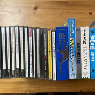 CD DVD ドリカム その他
