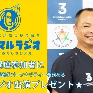 【吹田校オープン記念⭐️体験受講料を60%オフ! 通常5000円...