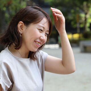 【オンライン対応】キャリアコンサルタント ロープレ試験対策(50分)