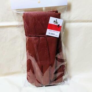 ✨新品✨ レディース 羊革 ムートン手袋 (定価8.900円+税)
