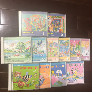 ヤマハ音楽教室 幼児科 ジュニア科CD12枚 キャラクターおまけ付き