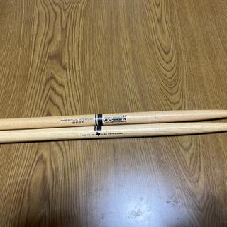 ドラムスティック(Pro mark DC72)の画像