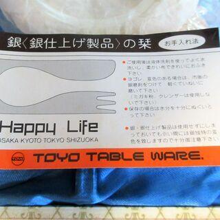 ☆東洋テーブルウェア TOYO TABLE WARE 銀 プレート5枚セット フォーク付き◆銀の輝きがテーブルを美しく飾る - 横浜市