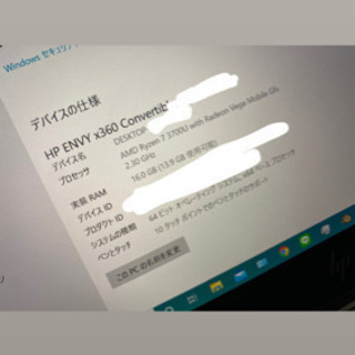 hp ノートパソコン Ryzen7 18gb ssd512