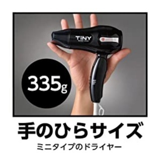 ◆未使用 未開封◆コイズミ ヘアドライヤー タイニー 海外対応 ...