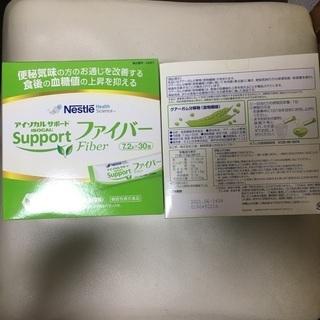 ネスレ アイソカルサポート ファイバー30包2箱