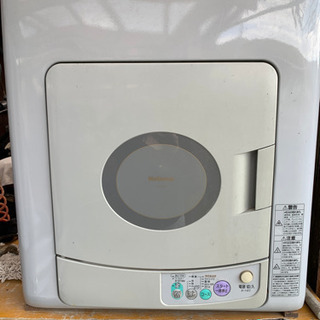 衣類乾燥機【ジャンク品】
