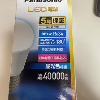 未使用品 パナソニック LED電球 40形 e26