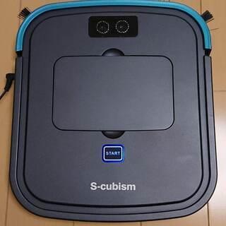 エスキュービズム ロボット掃除機 S-cubism Robot ...