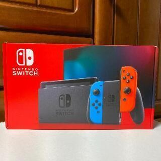 ニンテンドースイッチ Switch 本体 新品 未開封